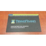 Κάρτες με εκτύπωση UV ή ανάγλυφες
