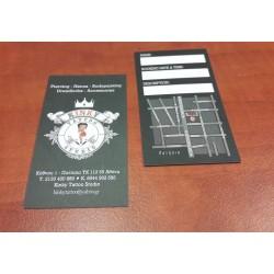 Κάρτες Επαγγελματικές